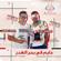 Mahragan Ayem Fe Bahr El Ghadr (feat. Ali Samara) - Ahmed Ezzat