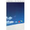 Chris Rea - Driving Home for Christmas (2019 Remaster) portada