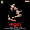 Yaen Ennai Pirindhaai - Sid Sriram mp3