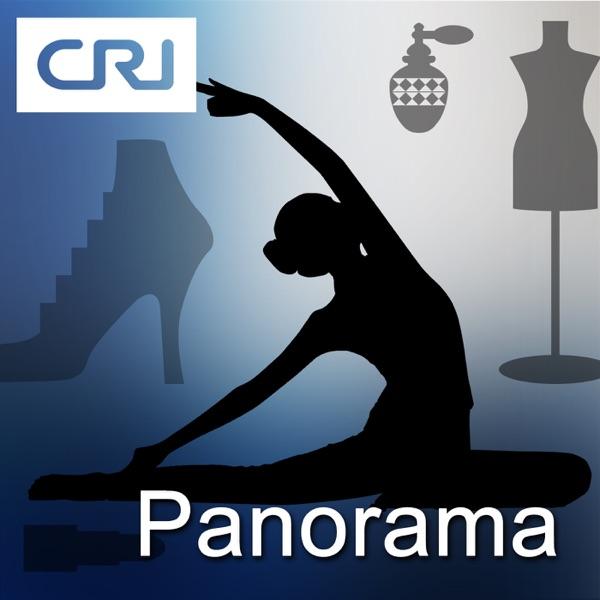 RCI - Panorama