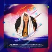 Ahmad Zahir - Layli Jan (feat. Sahara Monadi)