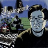The Sofakingdom - EP by PUNPEE