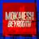 Beyrouth - Cyril Mokaiesh