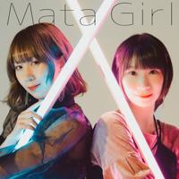 Mata Girl - EP