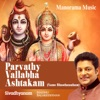 Parvathy Vallabha Ashtakam From Sivasankaram Single