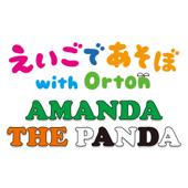 AMANDA THE PANDA (with Orton)