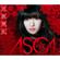 Selfrontier - ASCA