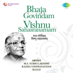 M. S. Subbulakshmi - Vishnu Sahasranamam, Pt. 1