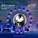 Wheel Rotation (Remix) [feat. Yossi Peretz] - אוהב חממה