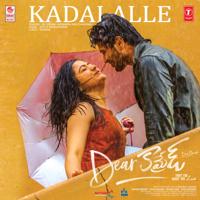 Kadalalle (From