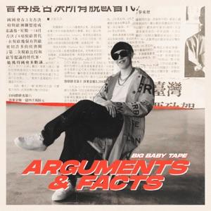 ARGUMENTS & FACTS - EP
