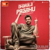 Dharala Prabhu Original Motion Picture Soundtrack
