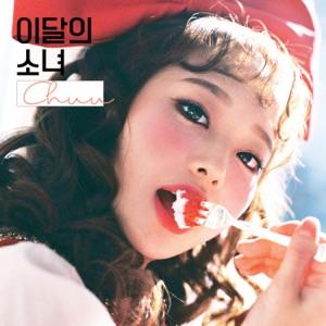 LOONA - Girl's Talk (Yves, Chuu)