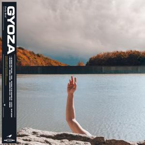 Gyoza - Early Bird