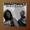 Dj Sunco & Queen Jenny - Koko Mmatswale artwork