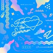WJSN - Oh My Summer