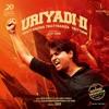 Uriyadi 2 (Original Motion Picture Soundtrack)