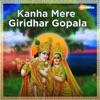 Kanha Mere Giridhar Gopala Single