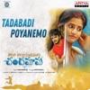 Tadabadi Poyanemo feat Dilip Sravani From Tongi Tongi Chudamaku Chandamama Single