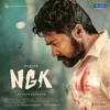 NGK Original Motion Picture Soundtrack