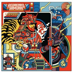 Redbeard Samurai - Don't Wait feat. Thanya Iyer