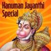Hanuman Jayanthi Special