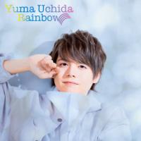 内田雄馬 - Rainbow artwork