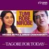 Tumi Robe Nirobe Single