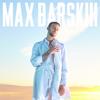 Макс Барских - Неслучайно обложка
