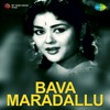 Bava Maradallu (Original Motion Picture Soundtrack) - EP