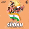 Phir Nayi Subah - Single