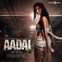 Aadai (Original Motion Picture Soundtrack) - EP