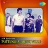 Putti Nillu Metti Nillu (Original Motion Picture Soundtrack)
