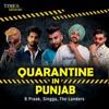 Quarantine in Punjab