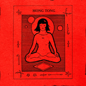 Mong Tong - Music from Taiwan Mystery - EP