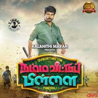 D. Imman - Namma Veettu Pillai (Original Motion Picture Soundtrack) artwork