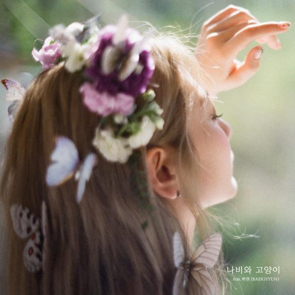 Leo (feat. BAEKHYUN) - Single