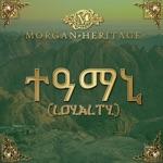 Morgan Heritage - Loyalty