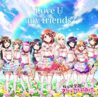 虹ヶ咲学園スクールアイドル同好会 - Love U my friends artwork