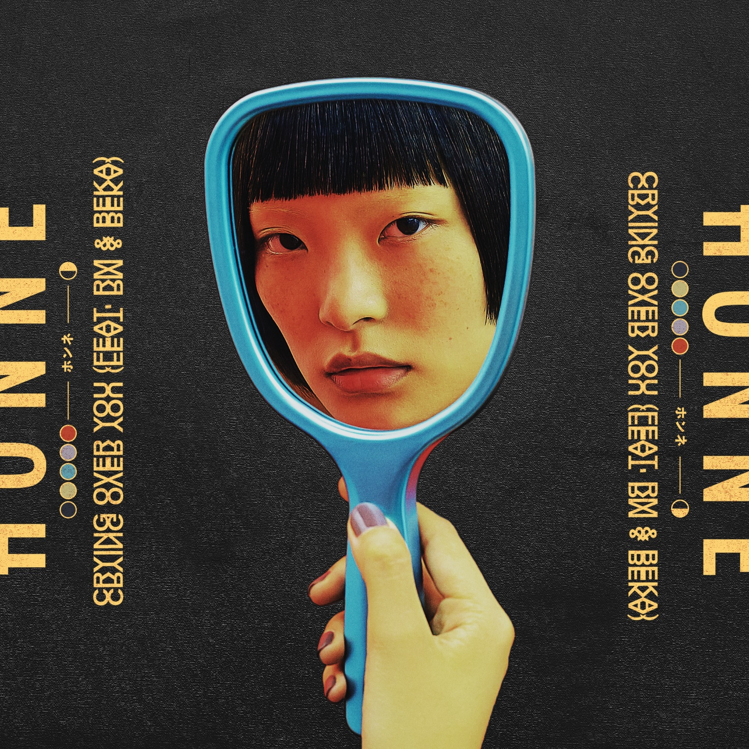 HONNE – Crying Over You ◐ (feat. RM & BEKA) – Single