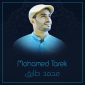 Mohamed Tarek  Medley-Mohamed Tarek