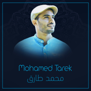 Mawlaya Salli Wa Sallim - Mohamed Tarek & Mohamed Yussof - Mohamed Tarek & Mohamed Yussof