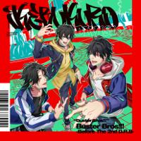 ヒプノシスマイク -D.R.B- (Buster Bros!!!) - Buster Bros!!! -Before The 2nd D.R.B- artwork