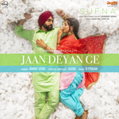 Jaan Deyan Ge (From