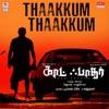Thaakkum Thaakkum From God Father Single