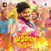 Oru Yamandan Premakadha (Original Motion Picture Soundtrack)