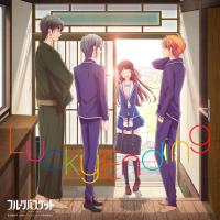 ビッケブランカ - Lucky Ending artwork