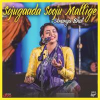 Folklore, Ananya Bhat, Bharath Naik & Girish K.P - Sojugaada Sooju Mallige artwork