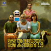 Android Kunjappan Version 5.25 (Original Motion Picture Soundtrack) - Bijibal