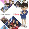 BREAKERZ×名探偵コナン COLLABORATION BEST by BREAKERZ